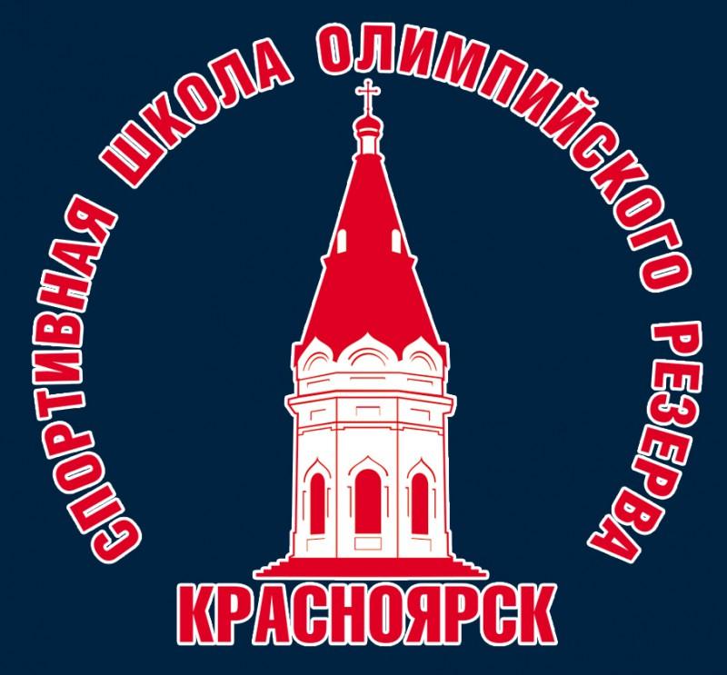 Муниципальное автономное учреждение дополнительного образования «Специализированная детско-юношеская спортивная школа олимпийского резерва «Красноярск»