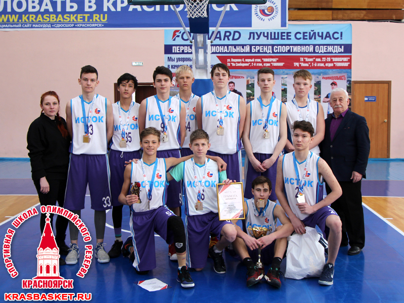 2 место - баскетбольная команда «Исток» (г. Новосибирск)