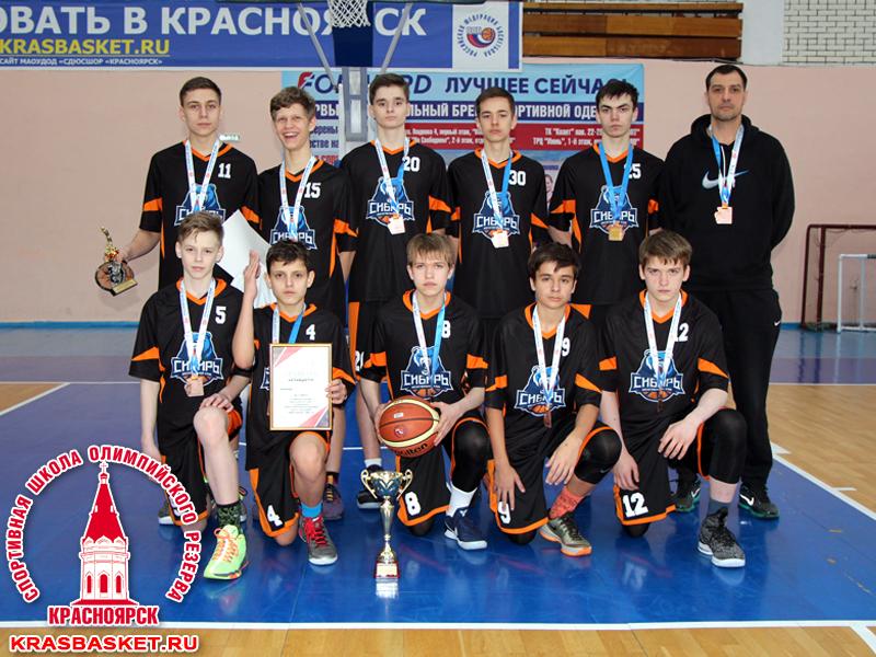 3 место - баскетбольная команда «Сибирь» (г. Красноярск)